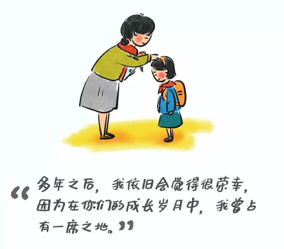 了不起的中国教师,敬您!